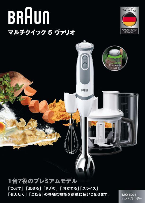 MQ5075-Buffet-JP.JPG